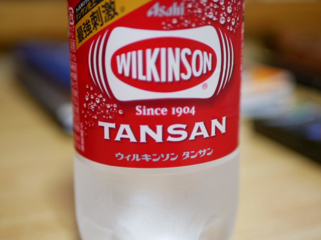 商標名「タンサン」が印刷してあります。