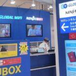 羽田空港で海外WiFiレンタル【当日の朝】でも間に合うグローバルWiFi