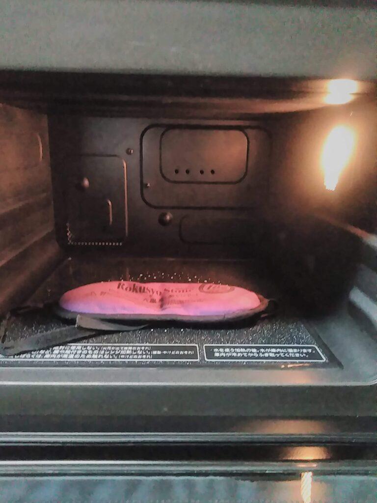 電子レンジで温めて使います。