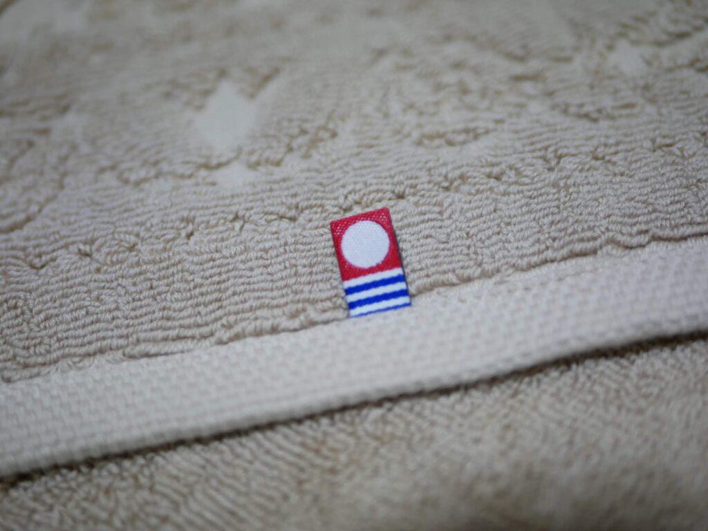 今治タオルのブランドロゴ