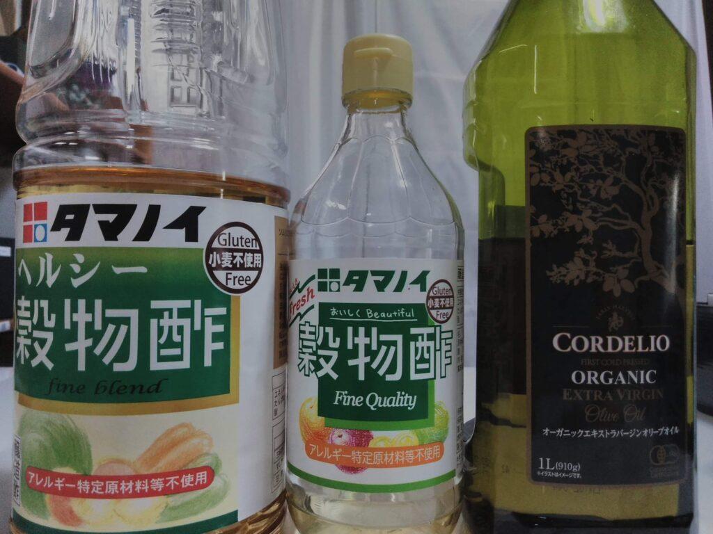 お酢とオリーブオイル