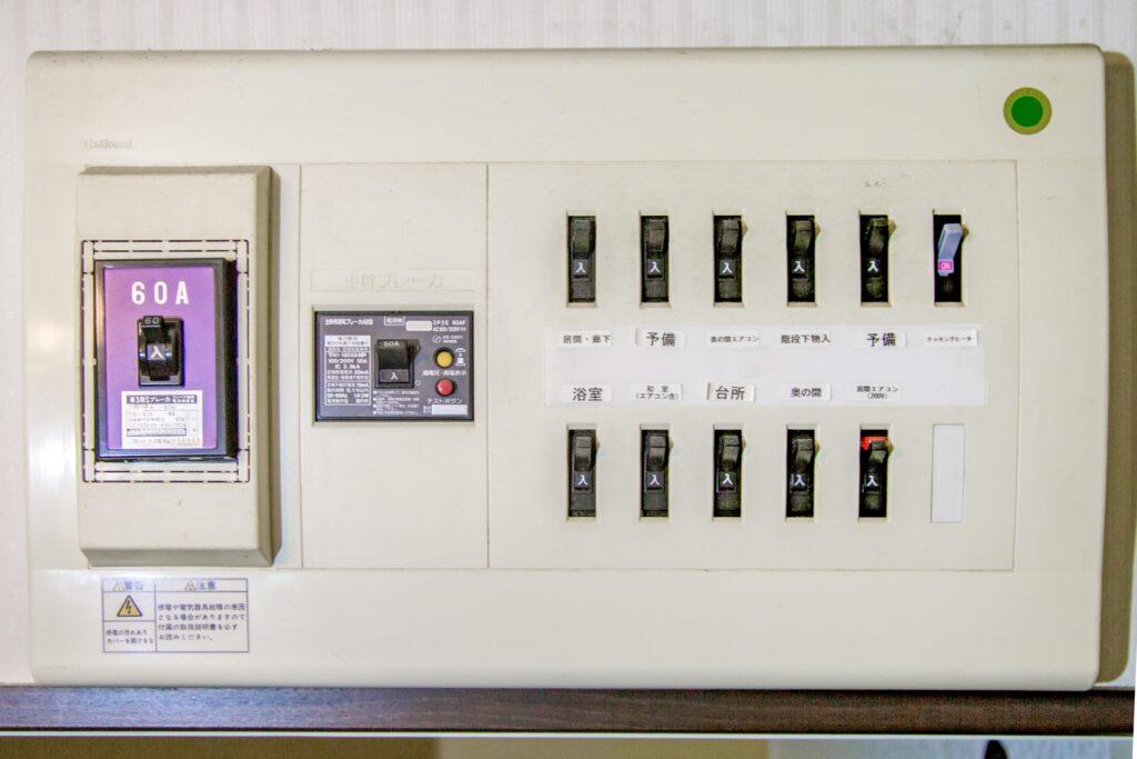 大型60Aの契約 ブレーカー配電盤