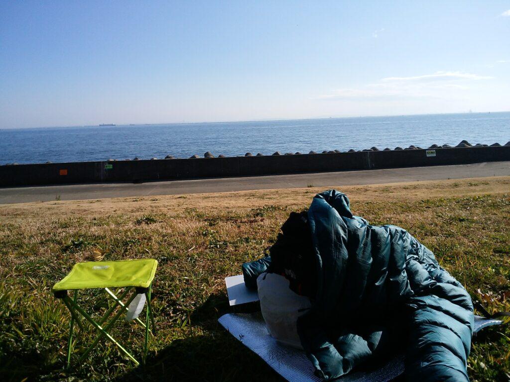 海辺の公園はきもちがいい!