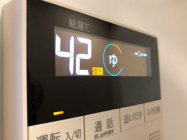 40℃に温度を下げましょう!