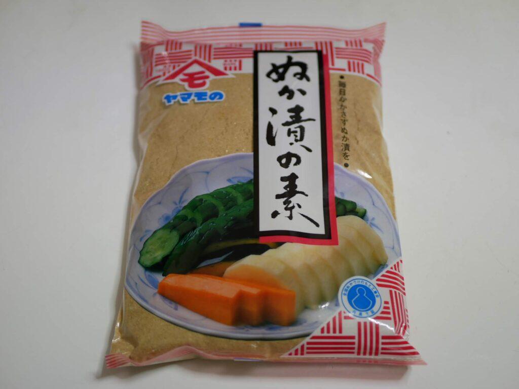 国産の米ぬかが安く売っています。